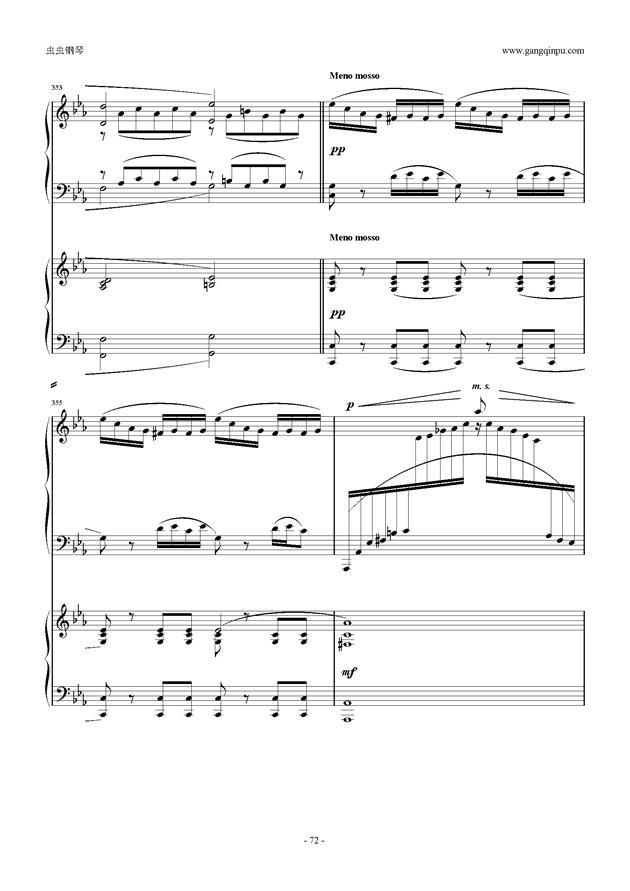 拉赫玛尼诺夫第5钢琴协奏曲钢琴谱 第72页