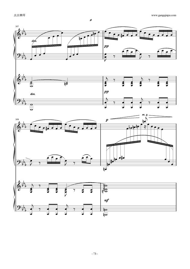 拉赫玛尼诺夫第5钢琴协奏曲钢琴谱 第73页