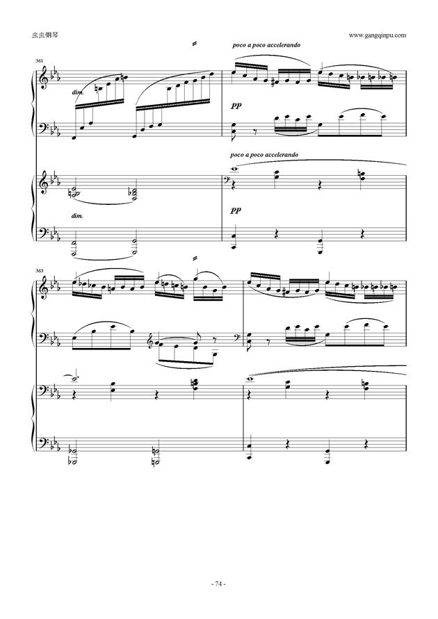 拉赫玛尼诺夫第5钢琴协奏曲钢琴谱 第74页