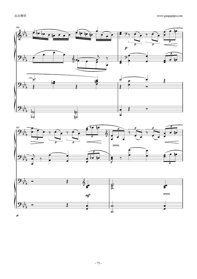 拉赫玛尼诺夫第5钢琴协奏曲钢琴谱 第75页