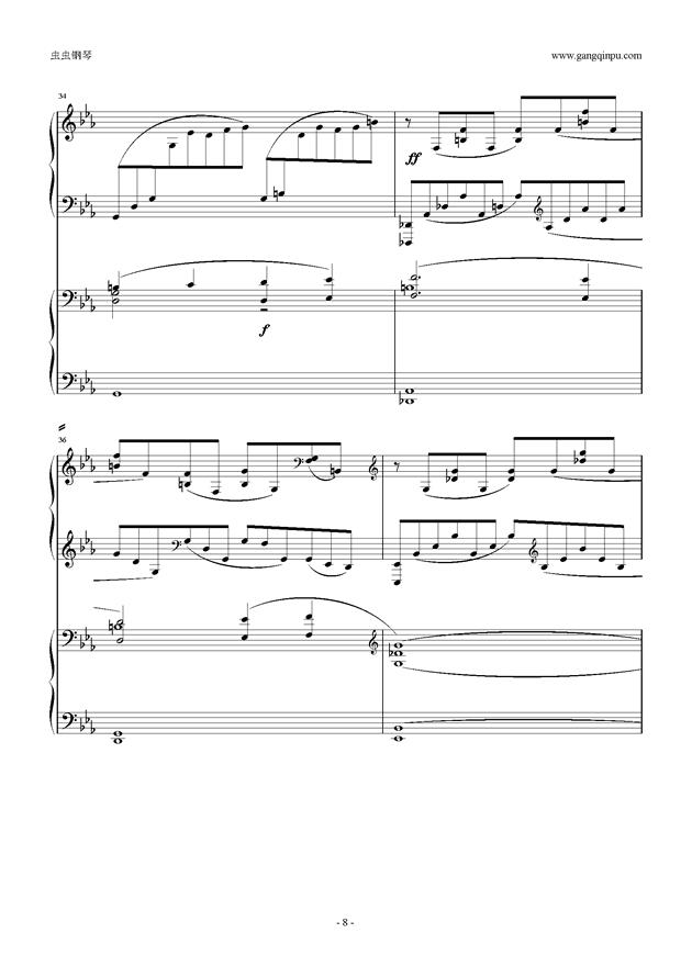 拉赫玛尼诺夫第5钢琴协奏曲钢琴谱 第8页