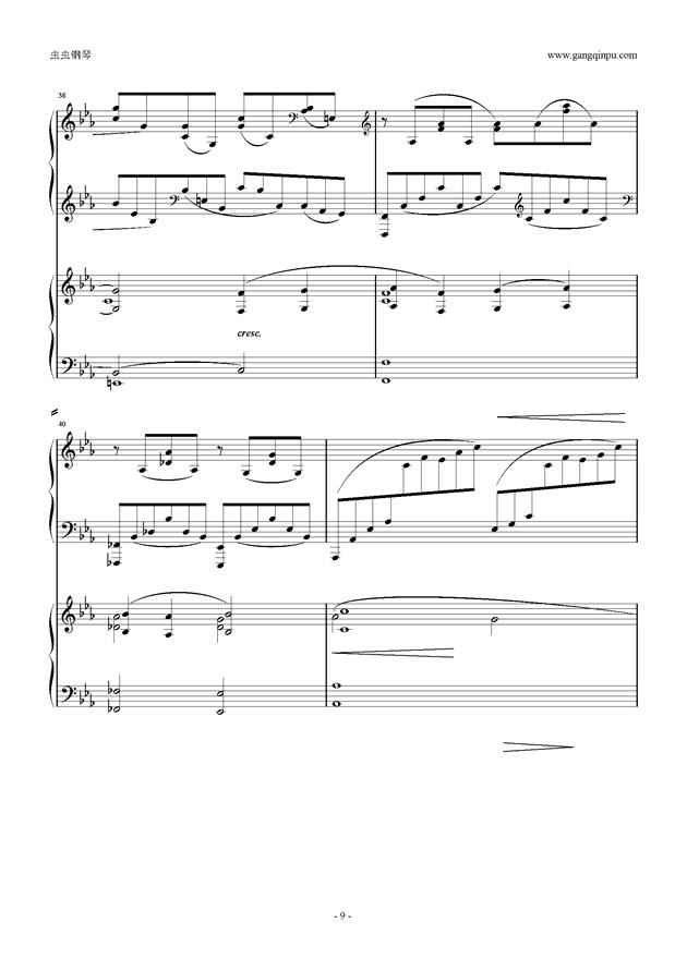 拉赫玛尼诺夫第5钢琴协奏曲钢琴谱 第9页