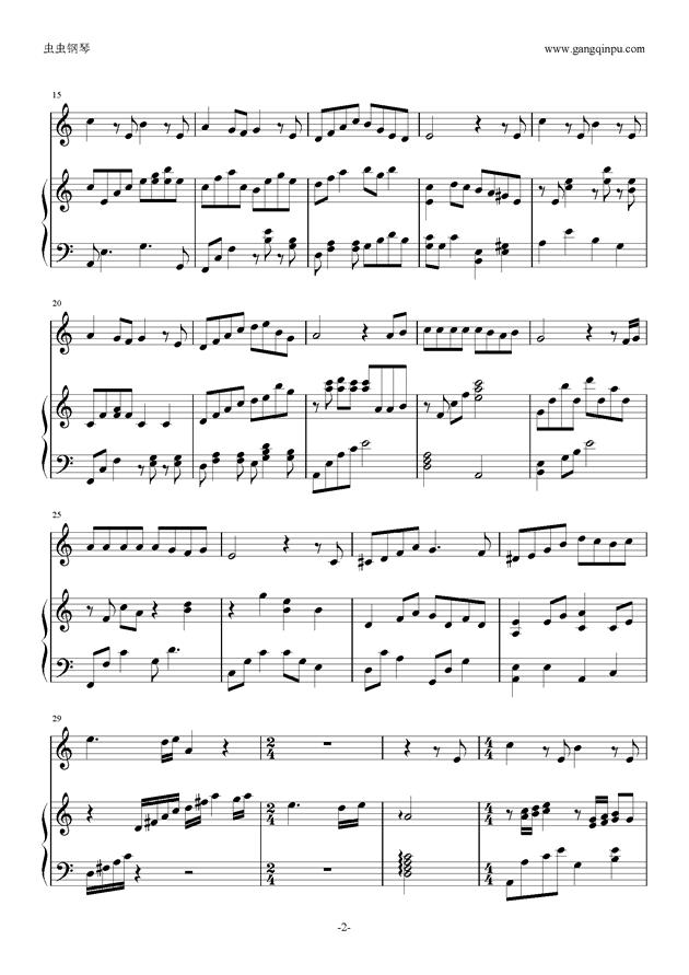 之丘,风之丘钢琴谱,风之丘钢琴谱网,风之丘钢琴谱大全,虫虫钢