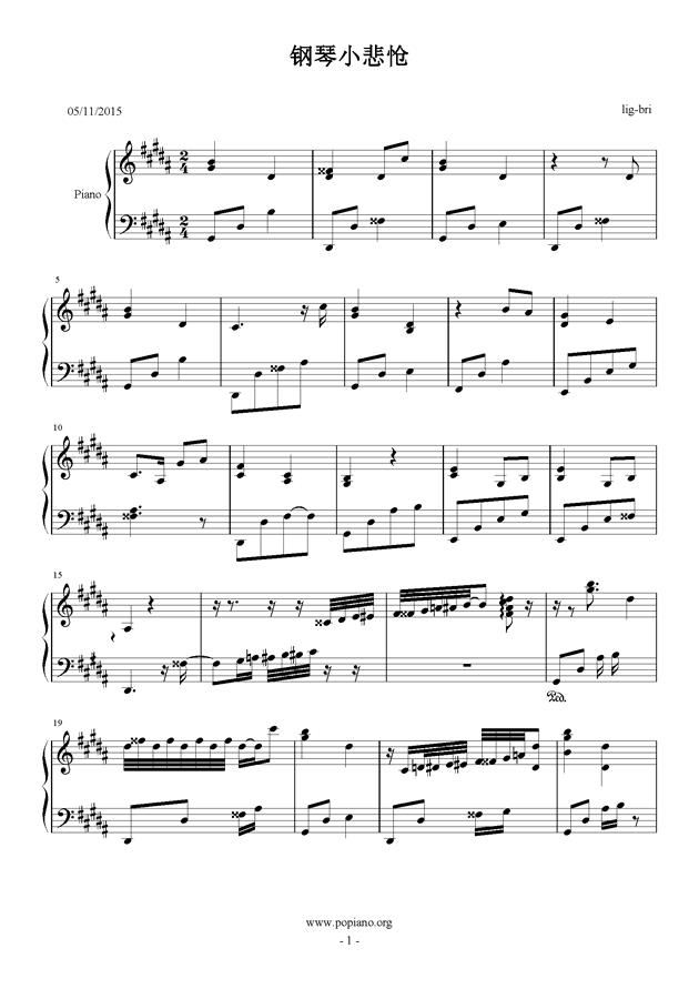 钢琴小悲怆,钢琴小悲怆钢琴谱,钢琴小悲怆钢琴谱网,钢琴小悲怆