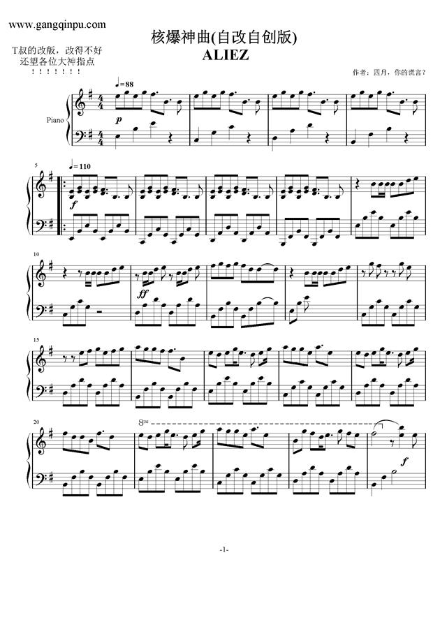 核爆神曲ALIEZ钢琴谱 第1页