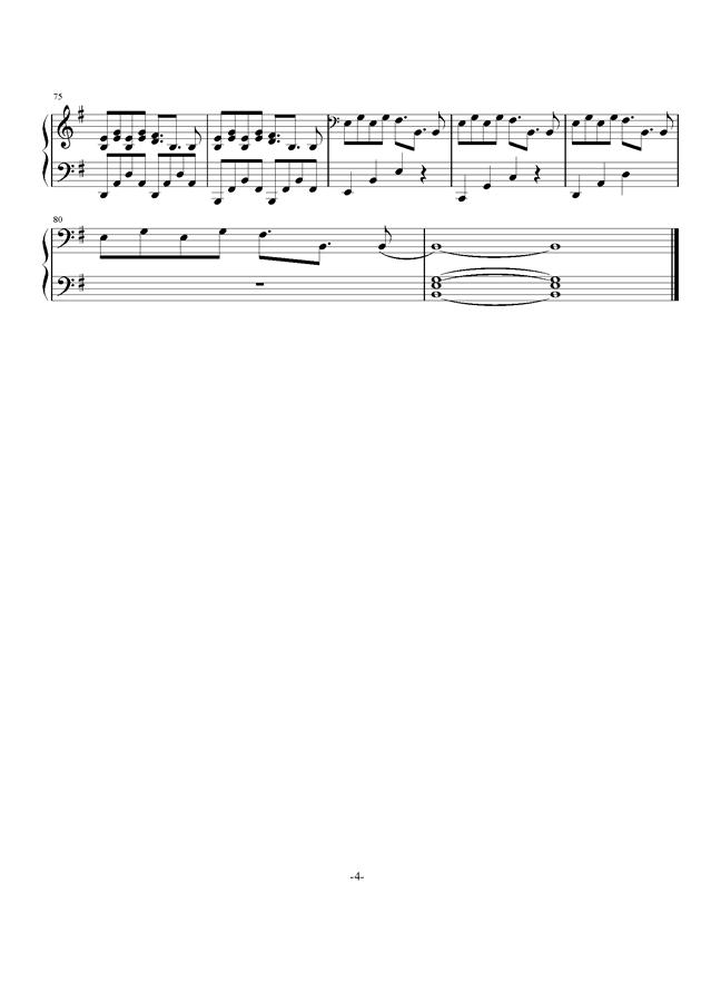 核爆神曲ALIEZ钢琴谱 第4页