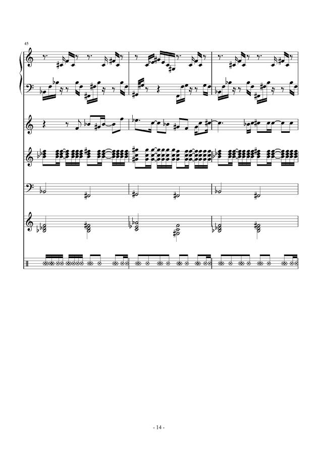 爱的供养钢琴谱 第14页