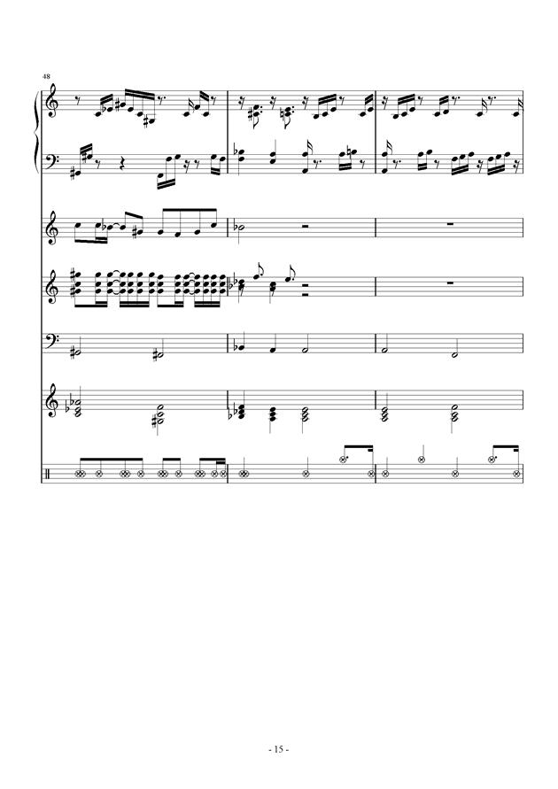 爱的供养钢琴谱 第15页