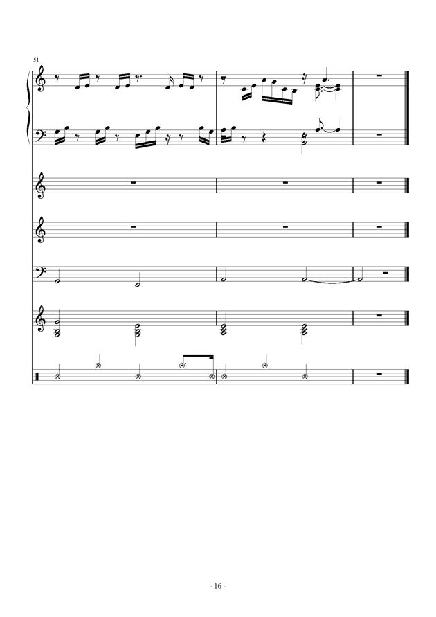 爱的供养钢琴谱 第16页