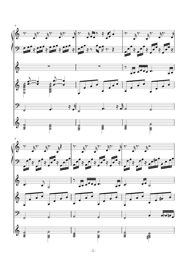 爱的供养钢琴谱 第2页
