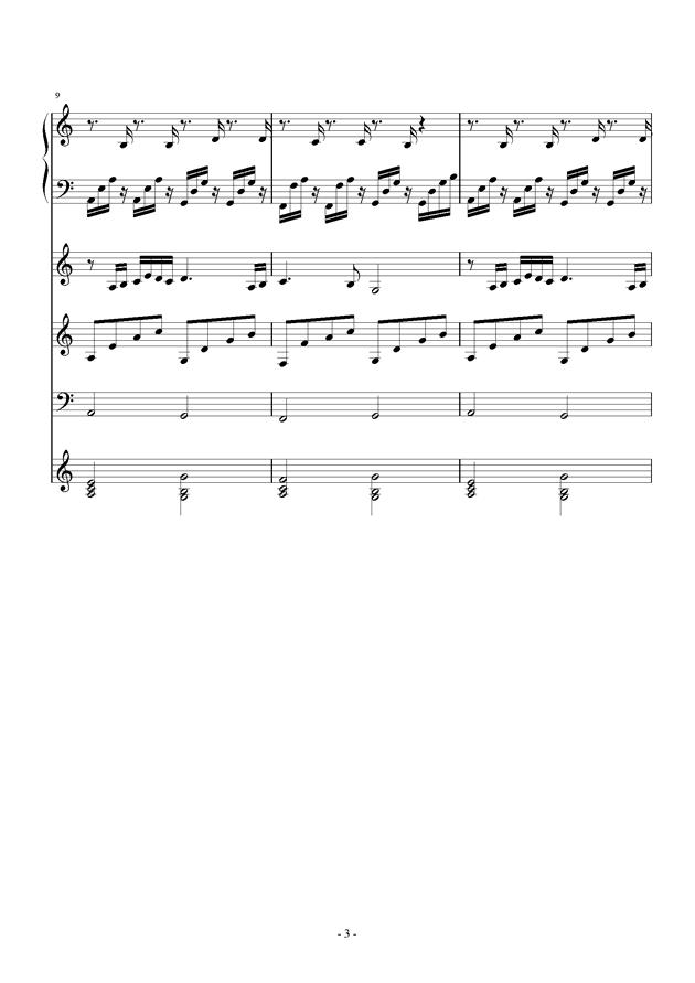 爱的供养钢琴谱 第3页