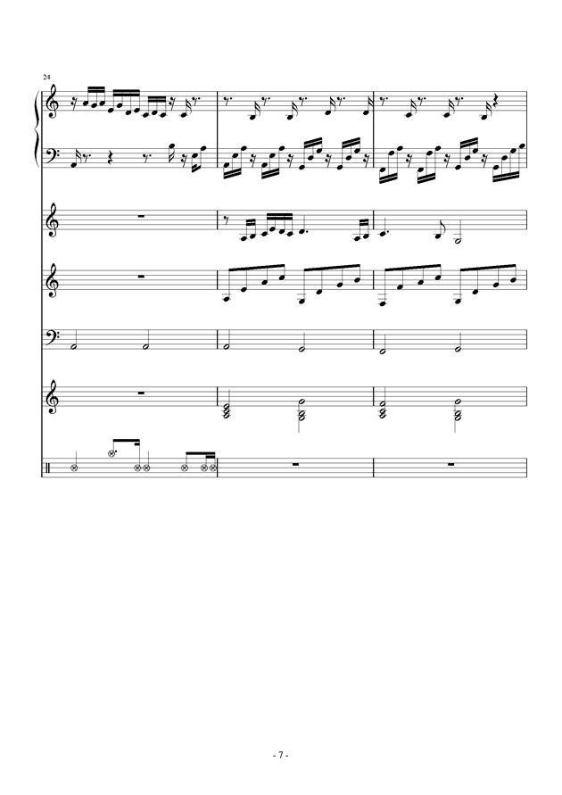 爱的供养钢琴谱 第7页