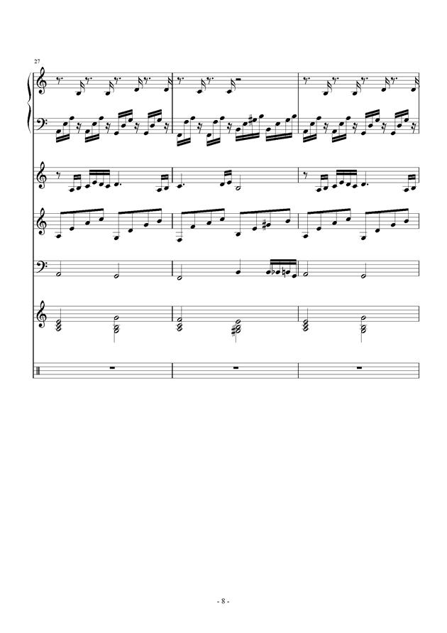 爱的供养钢琴谱 第8页