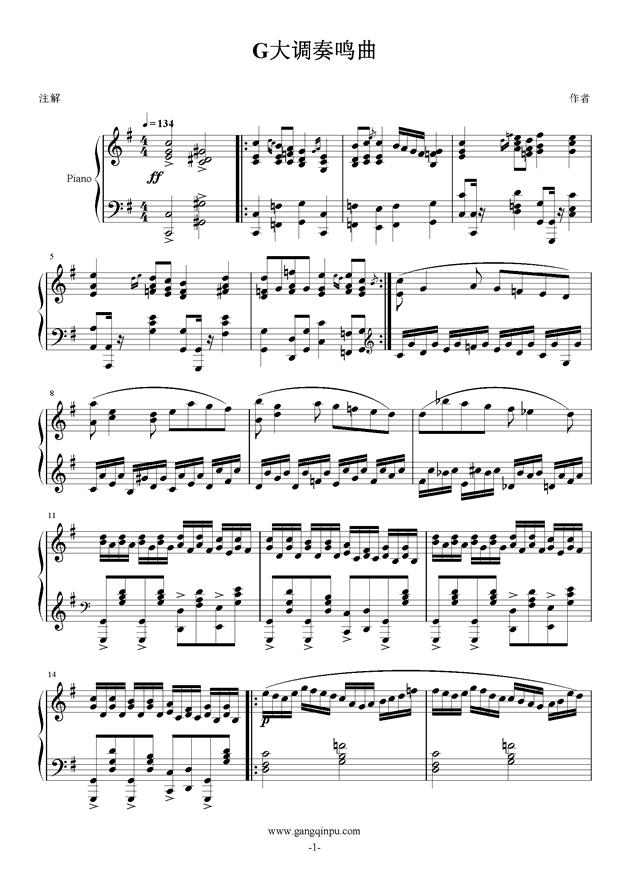 G大调奏鸣曲钢琴谱 第1页