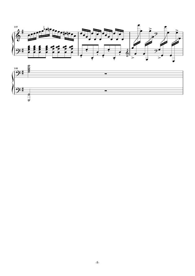 G大调奏鸣曲钢琴谱 第8页