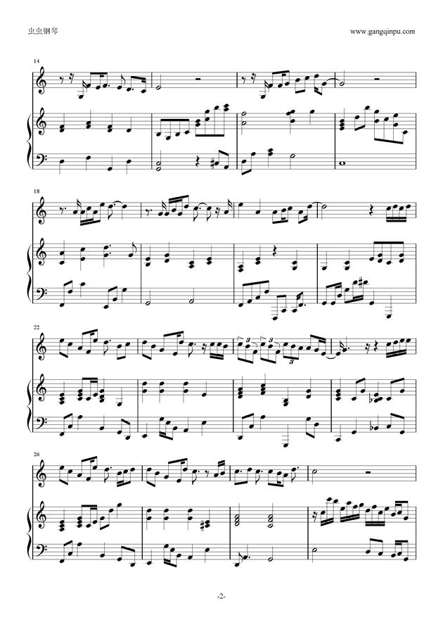 方圆几里钢琴谱 第2页