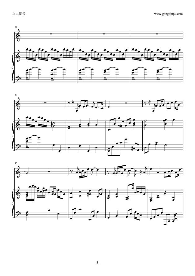 方圆几里钢琴谱 第3页