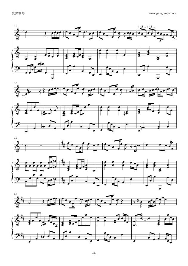 方圆几里钢琴谱 第4页