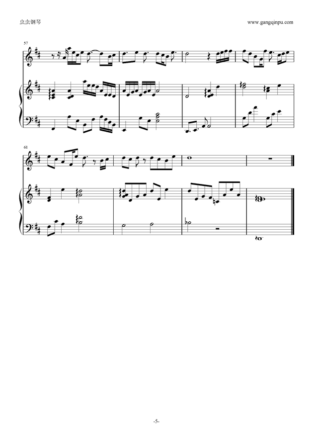 方圆几里钢琴谱 第5页