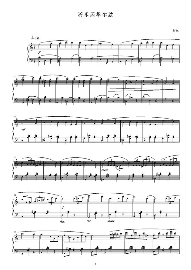 琴键上的游乐园钢琴谱 第1页