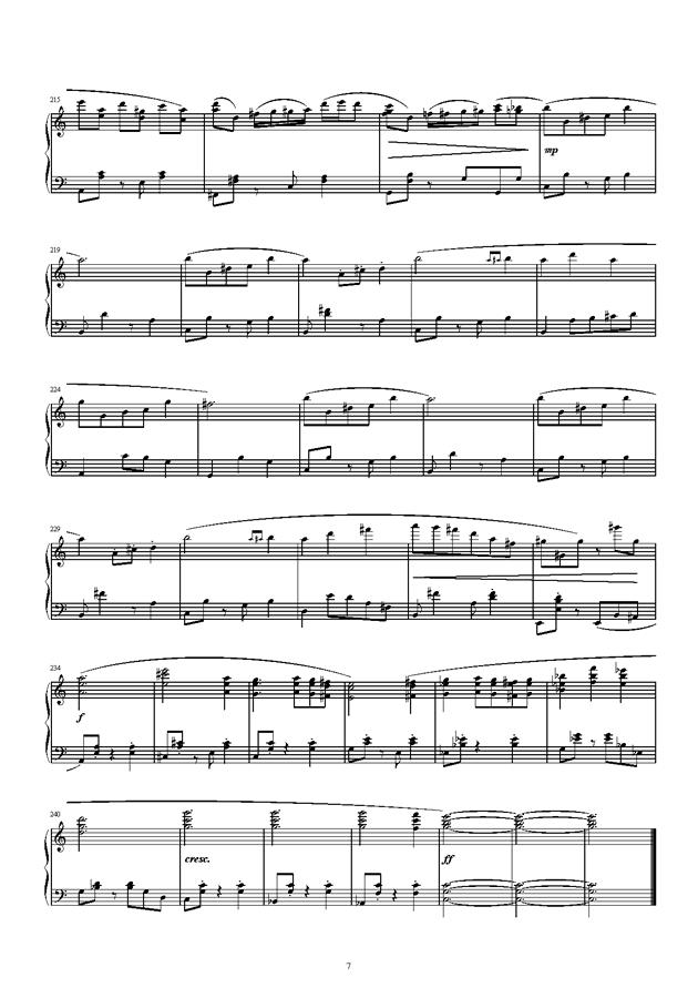 琴键上的游乐园钢琴谱 第7页