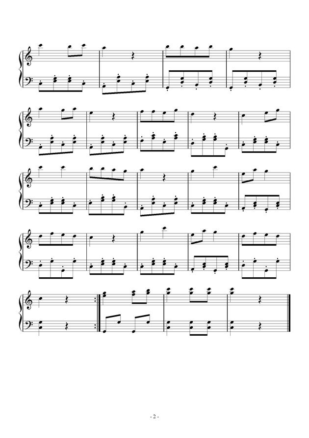 祖国祖国我们爱你钢琴谱 第2页