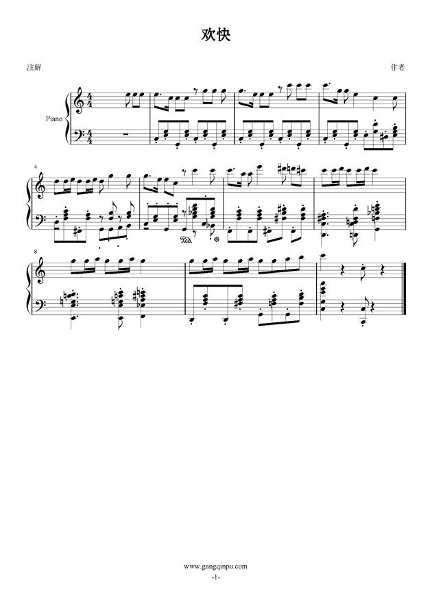 欢钢琴简谱_小星星钢琴简谱