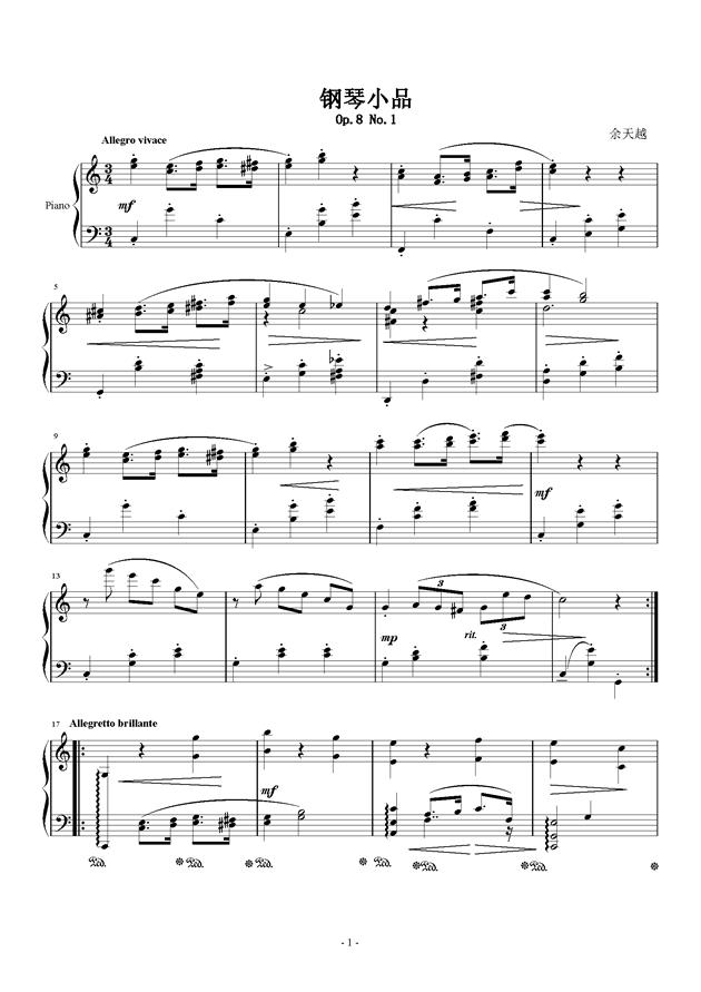 钢琴小品 Op.8 No.1钢琴谱 第1页