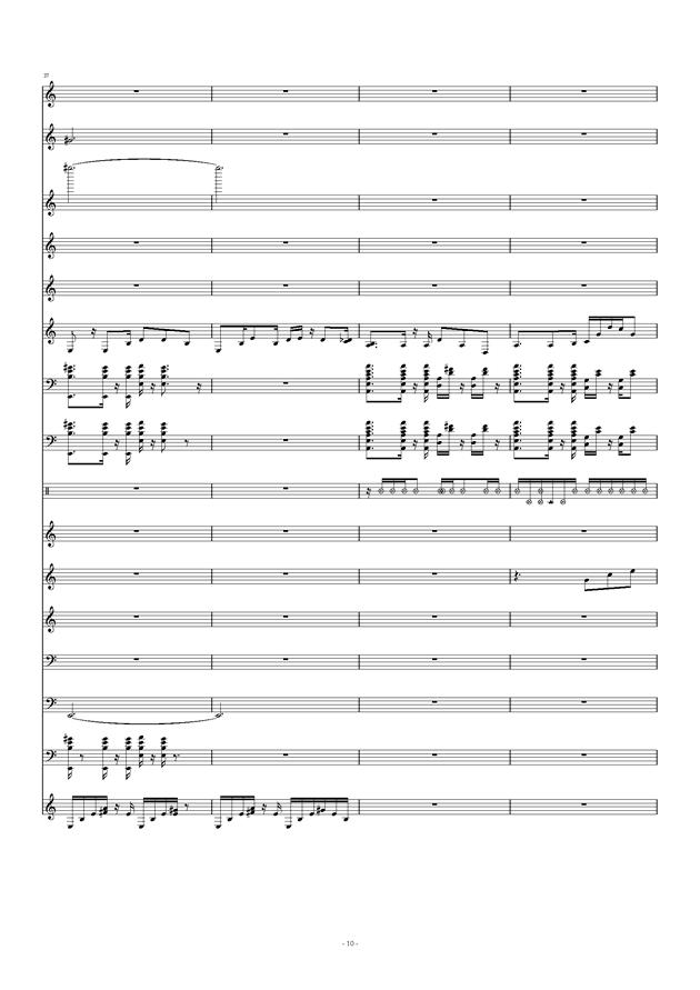 革衣钢琴谱 第10页