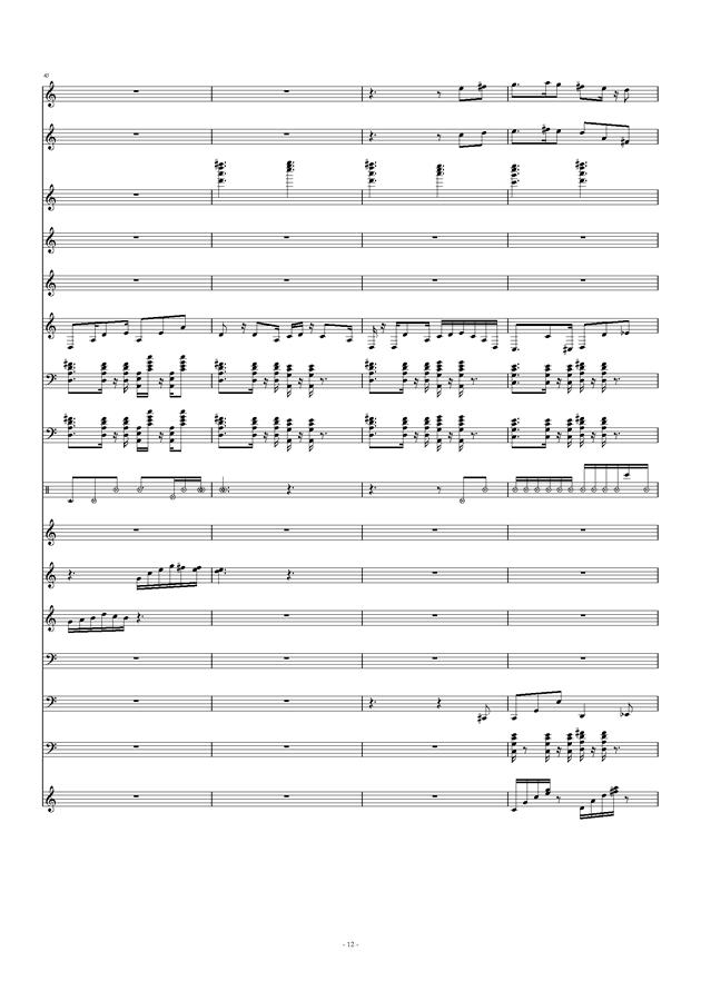 革衣钢琴谱 第12页