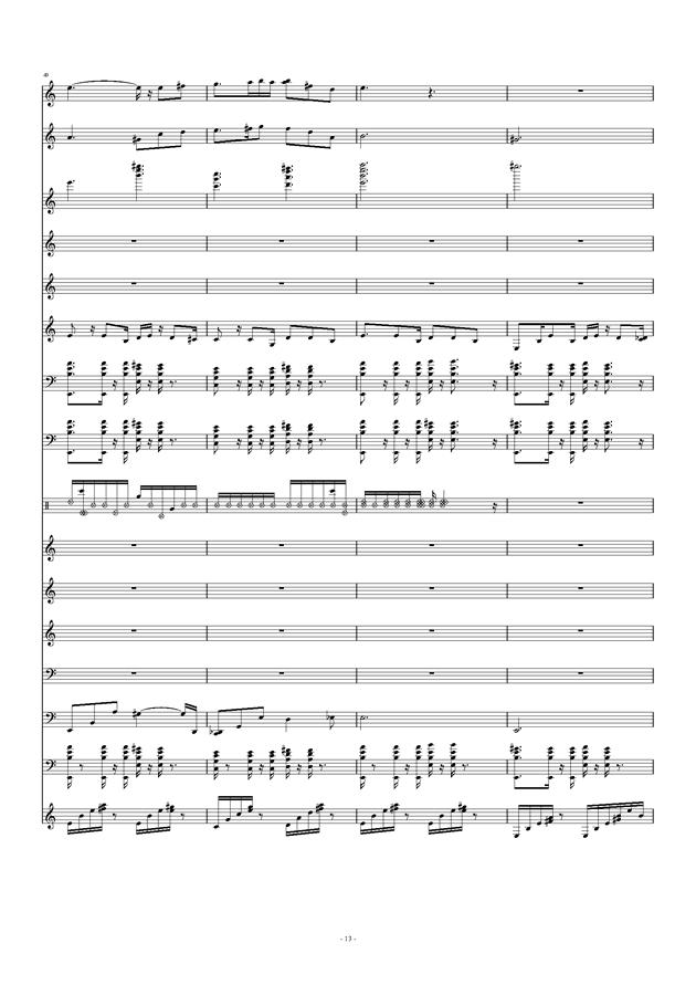 革衣钢琴谱 第13页