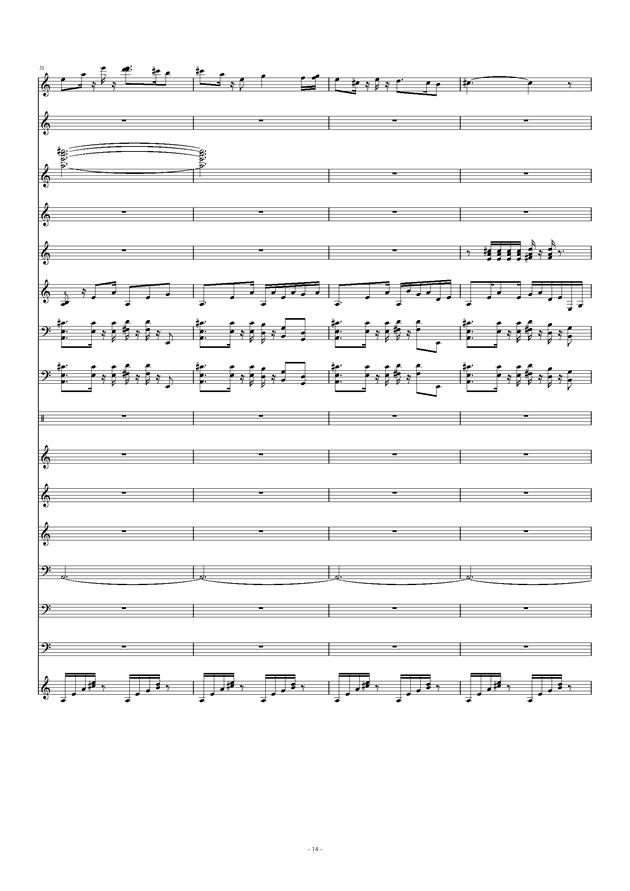 革衣钢琴谱 第14页