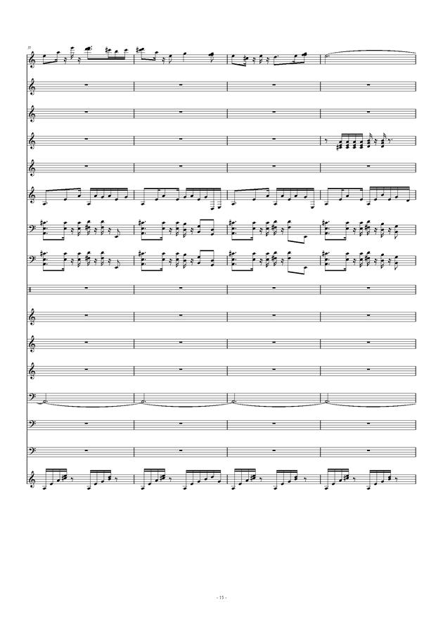 革衣钢琴谱 第15页