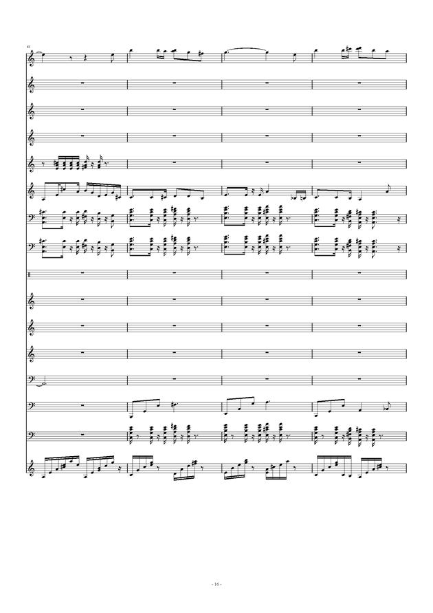 革衣钢琴谱 第16页
