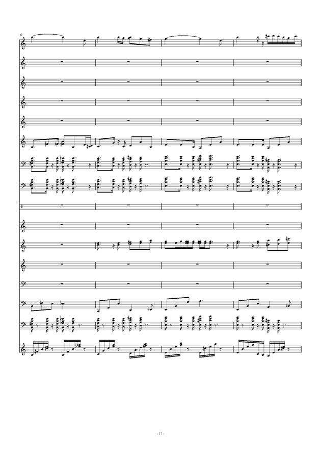 革衣钢琴谱 第17页