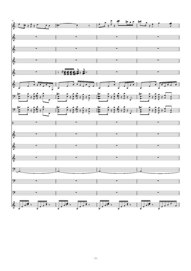 革衣钢琴谱 第19页