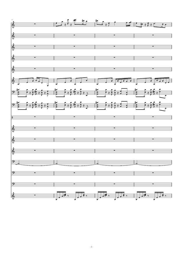 革衣钢琴谱 第2页