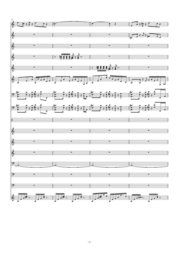革衣钢琴谱 第20页