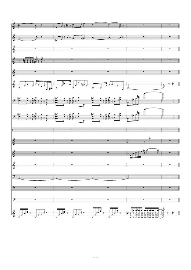 革衣钢琴谱 第21页