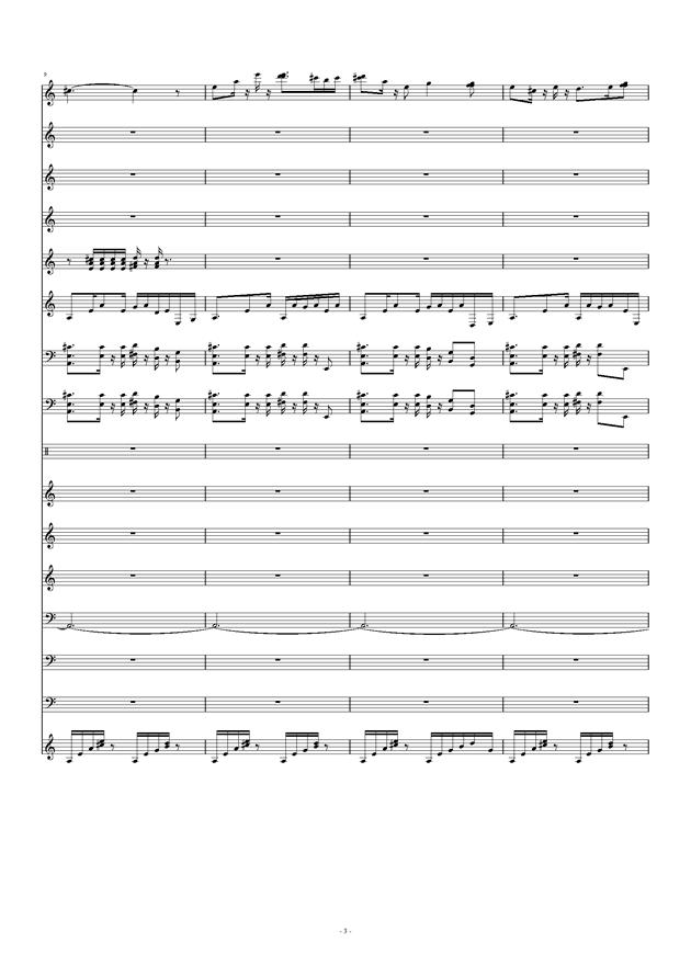 革衣钢琴谱 第3页