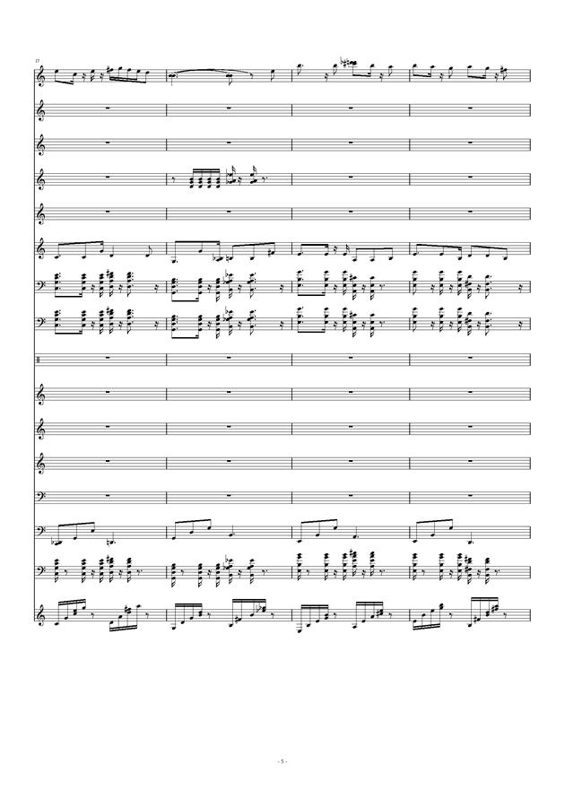 革衣钢琴谱 第5页