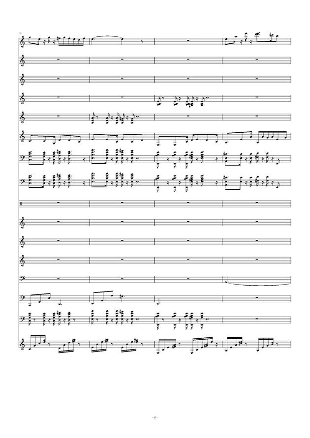 革衣钢琴谱 第6页