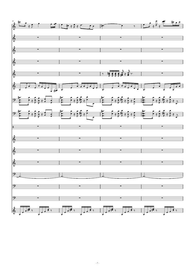 革衣钢琴谱 第7页