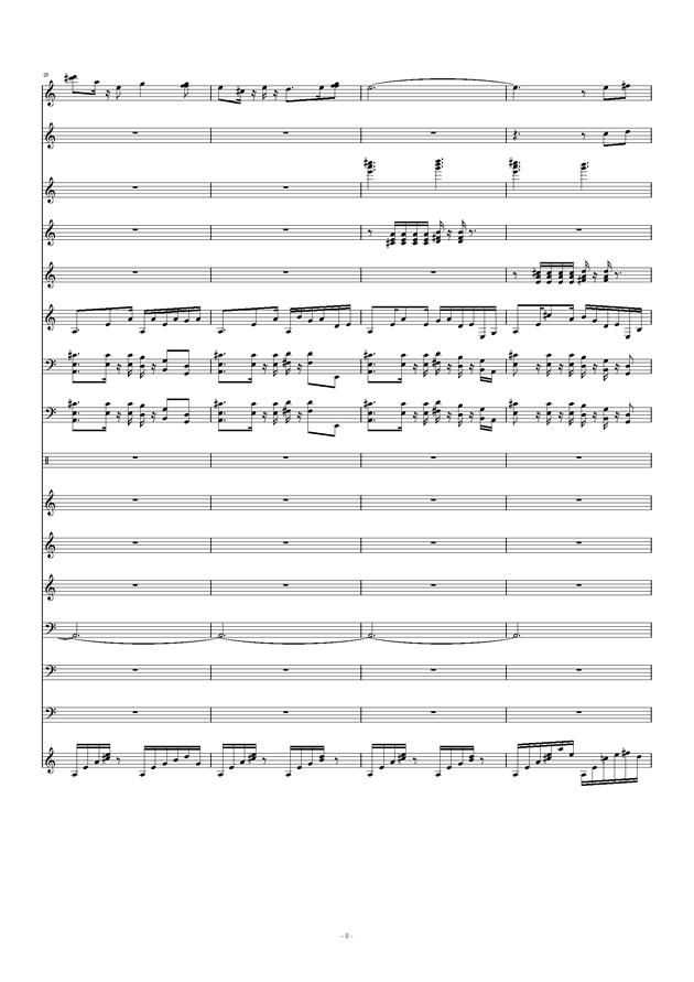 革衣钢琴谱 第8页