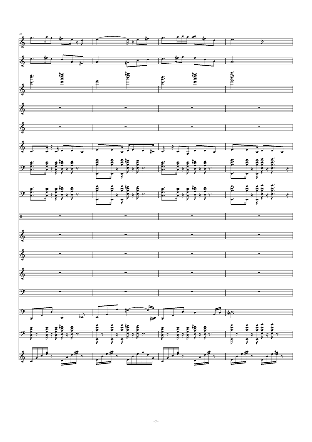 革衣钢琴谱 第9页