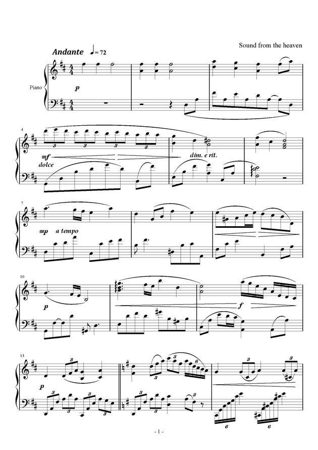平安夜的梦钢琴谱 第1页