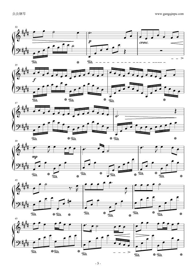 腐草为萤钢琴谱 第3页