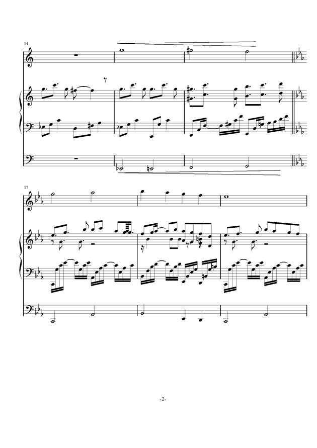 庸才日记 NO.3钢琴谱 第2页