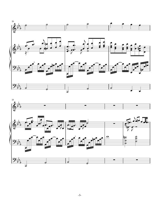 庸才日记 NO.3钢琴谱 第3页