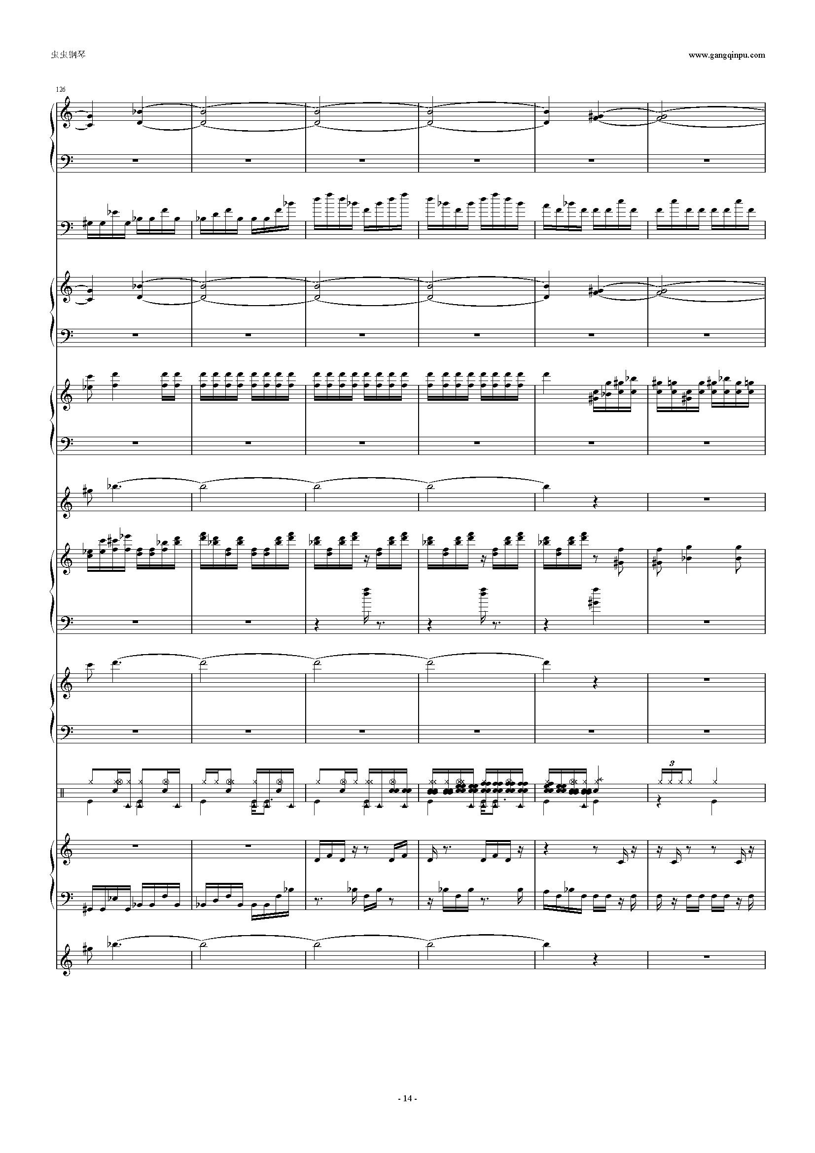 少女幻葬钢琴谱 第14页